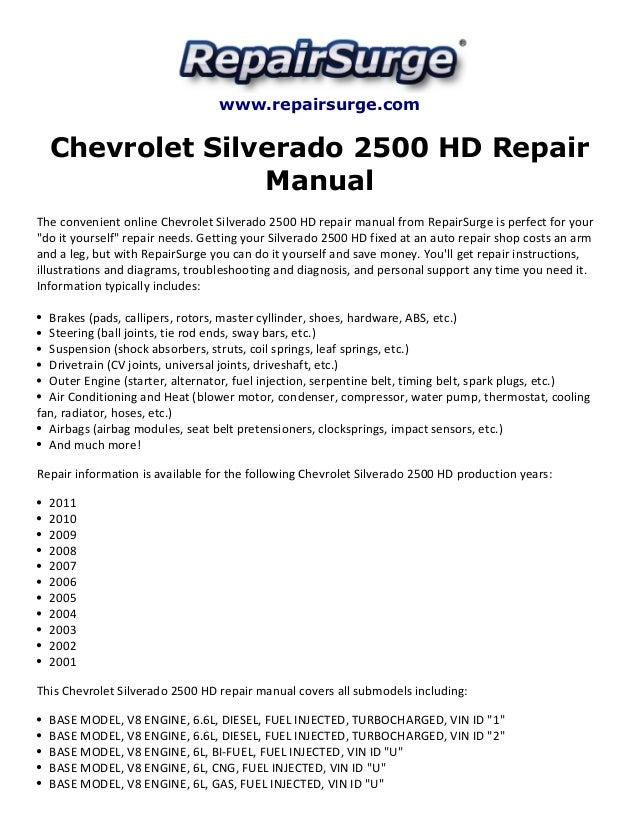 2011 chevy silverado service manual pdf