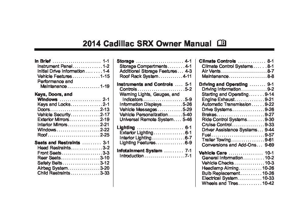 2014 cadillac srx owners manual