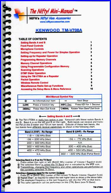kenwood tk 7180 service manual
