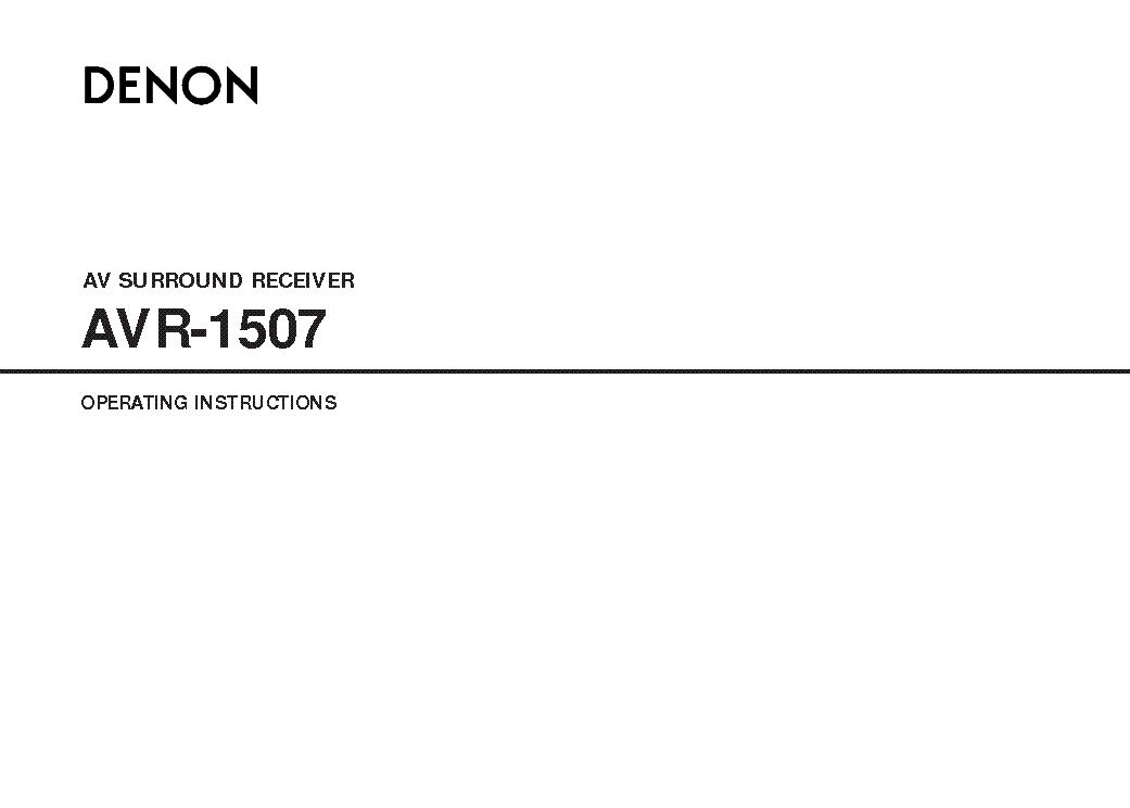 denon avr 1507 manual pdf