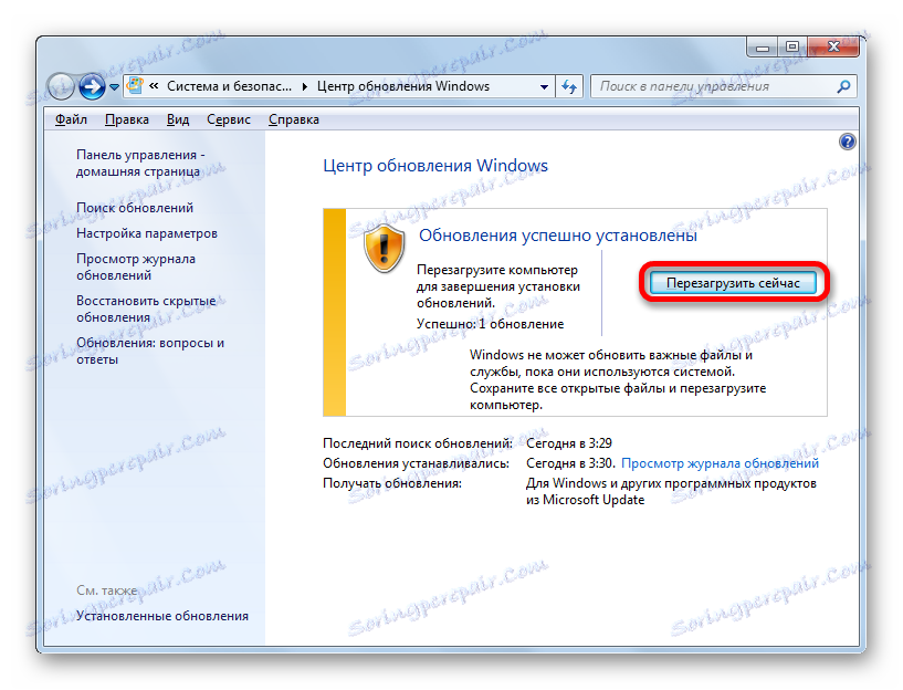 download windows vista updates manually