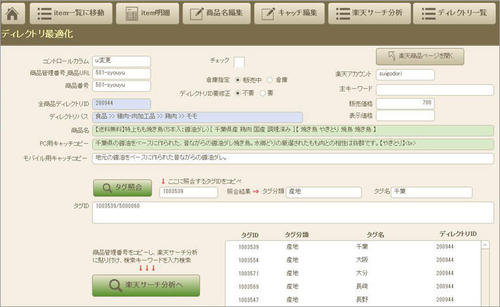 filemaker pro 16 manual pdf