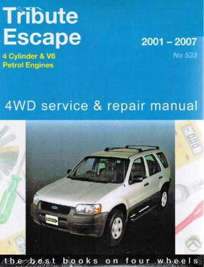 mazda tribute 2001 2007 factory service repair manual